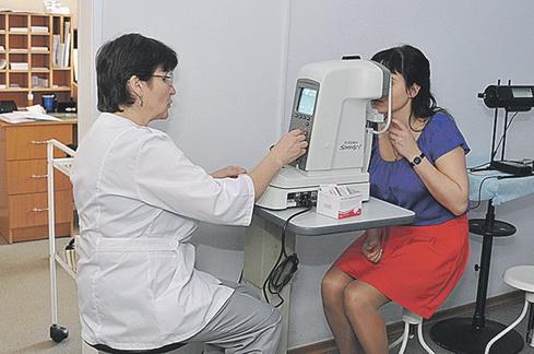Видеогастроскопия казань анализ крови в измайлово