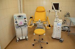 Медицинские центры в новосибирске в ленинском районе