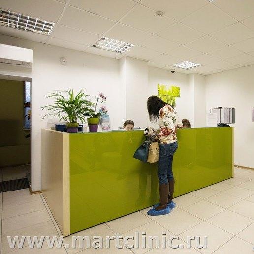 Март медицинский центр