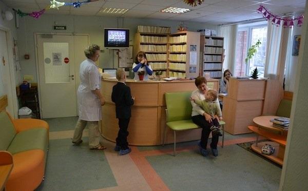 Поликлиника 3 каменск уральский регистратура