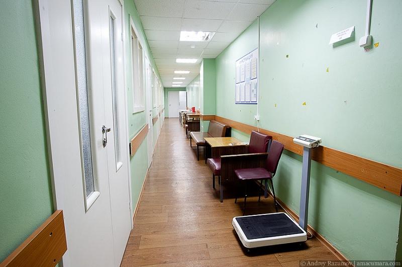 Детская больница клипарт