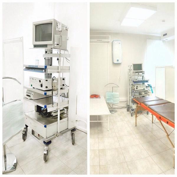Записаться на прием в центр семейной медицины г екатеринбург пункт приема меди алматы
