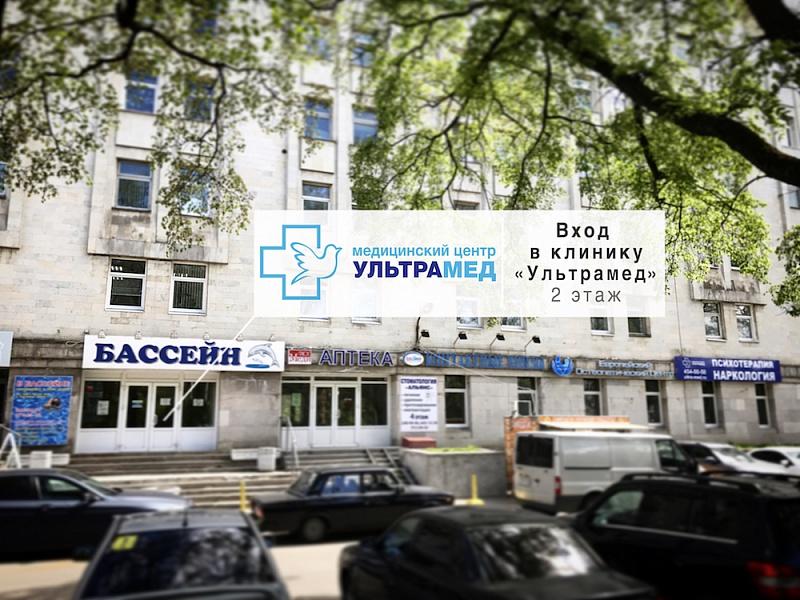 Лечение алкоголизма — Красносельский район, Санкт-Петербург
