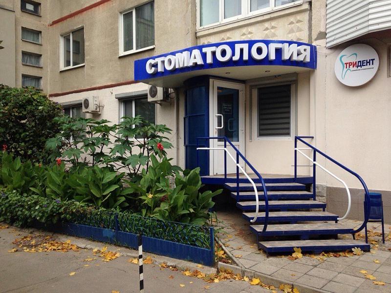 Справка от стоматологаметро Обводный канал 1 Справка 070 у Черневская улица