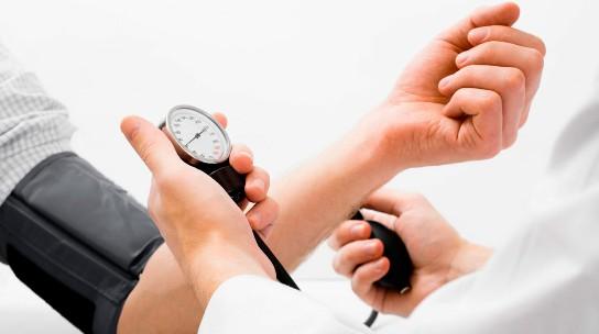 Лечение давления в спб thumbnail